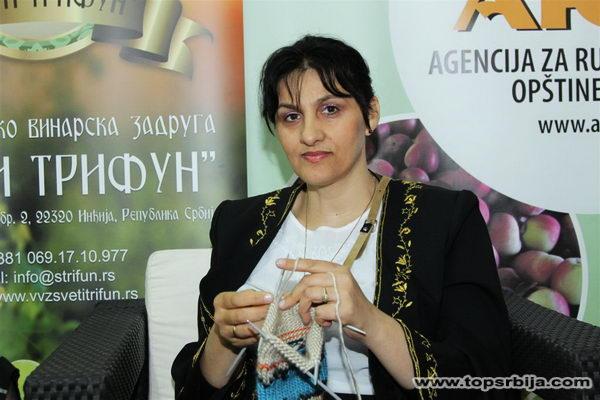Jovanka Šovljanski
